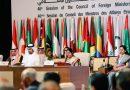 اوآئی سی اجلاس میں بھارت کو دعوت امریکی ڈکٹیشن پر دی گئ