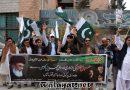 عزاداری اور وطن سے وفاداری پر کوئی سمجھوتہ نہیں؛یوم پاکستان پر ٹی این ایف جے کوئٹہ کی ریلی
