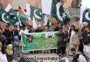 پاکستان کی فوج چند لاکھ نہیں بلکہ 21 کروڑ ہے، کوئٹہ میں ٹی این ایف جے کی ریلی