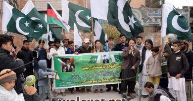 کوئٹہ میں ٹی این ایف جے کی افواج پاکستان یکجہتی ریلی