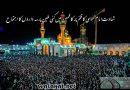 شدید بارشوں اور طوفان کے باوجود کاظمین میں شہادت امام کاظم ؑ پرحج سے تین گنا بڑ ا اجتماع