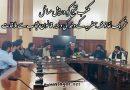 مکتب تشیع کو درپیش مسائل: تحریک نفاذ فقہ جعفریہ کے وفد کی وزیر قانون پنجاب سے ملاقات