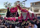 یوم شہادت امام موسی کاظم ؑ پر پاکستان بھر میں مجالس و جلوس تابوت