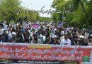 رکاوٹوں کے باوجودآبپارہ چوک میں یوم انہدام البقیع کے احتجاج میں ہزاروں افراد کی شرکت