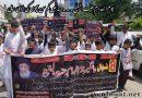 کم سن بچوں کا بڑا احتجاج  ۔دینہ میں مختارجنریشن کی منفرد بقیع ریلی