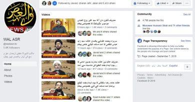 والعصر نیوز میراتھن نشریات