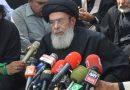 ہردور کےحکمران چاہتے ہیں کہ صرف انہی کے کہے اورکئے کوسراہاجائے، آغا حامد موسوی