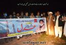 عالمگیر یوم عدل : راول جھیل میں امام زمانہؑ کے حضورعریضے سپرد آب؛ رقت انگیز دعائیں