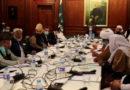 حکومتی اجلاسوں میں کالعدم جماعتوں کی پذیرائی پاک فوج اور عوام کی قربانیوں کی توہین ہے ،آغا حامد موسوی