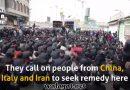 کورونا سے بے خوف عزاداران امام موسی کاظم ؑ