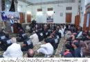 13 رمضان حفاظتی تدابیر کے ساتھ شہر شہر مجالس و ماتم ؛ قوم جذبہ مختارآل محمدؐ سے سرشارہوکردین ووطن کی خدمت کو شعار بنائے ،آغا حامد موسوی