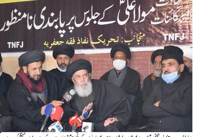 یوم شہادت علی ؑ پر قائد ملت جعفریہ آغا حامد موسوی کی پریس کانفرنس