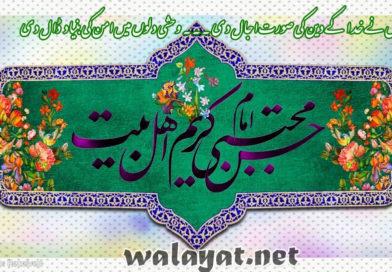 شہزادہ صلح و امن حضرت امام حسن علیہ السلام ۔۔۔۔ جس نے خدا کے دین کی صورت اجال دی
