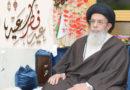 عید الفطر صاحبان ایمان کیلئے انعام و اکرام  ہے، عید سادگی سے منائی جائے ہر مظلوم  حقیقی عید کا منتظر ہے، آغا حامد موسوی
