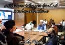 حکومت کے سامنے تحریک نفاذ فقہ جعفریہ کا دوٹوک موقف: عزاداری پر کوئی قدغن قبول نہیں
