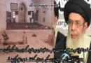 قائد ملت جعفریہ آغا حا مد موسوی کی جانب سے عمر بن عبد العزیز کے مزار پر دہشت گردی کی مذمت؛ 8 شوال کو مزارات کی توہین کے خلاف عالمی احتجاج کی اپیل