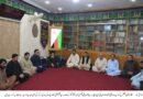 ممنوعہ رہنما سرکاری عہدوں کے ذریعے مخالفین کو ٹارگٹ کررہے ہیں،کراچی حملہ بھارتی کاروائی ہے،آغا حامد موسوی