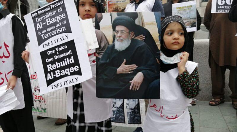 اٹلی میں جنت البقیع کی مسماری کے خلاف کم سن بچوں کا احتجاج