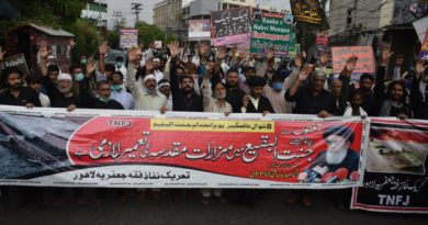 لاہور میں یوم انہدام جنت البقیع کا جلوس