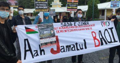 لیک جارج امریکہ میں جنت البقیع کی بحالی کیلئے احتجاج