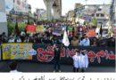 بقیع ملین مارچ: راولپنڈی کی مرکزی شاہراہ پر انسانوں کے سمندر کا مزارات مقدسہ کی مسماری پر احتجاج