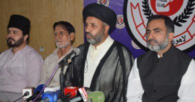 تحریک نفاذ فقہ جعفریہ کے صوبائی رہنماؤں کی پریس کانفرنس