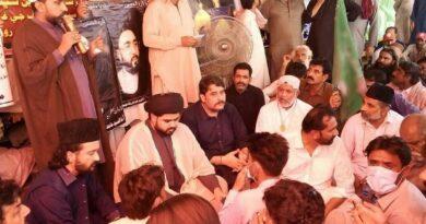 سیہون شریف میں تحریک نفاذ فقہ جعفریہ کا احتجاجی کیمپ
