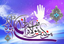 عید غدیر مبارک ۔ اعلان ولایت علی ابن ابی طالب ؑ سنی و شیعہ احا دیث و روایات کی روشنی میں