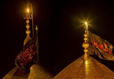 'يا شهر عاشور' کی گونج میں کربلا کے علم تبدیل؛موسم عزا کے آغاز کی صدیوں پرانی تقریب عزا