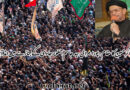 ذاکرِحسینؑ کی شان : پورا عراق سید جاسم الطویرجاوی کے جنازے میں امڈ آیا