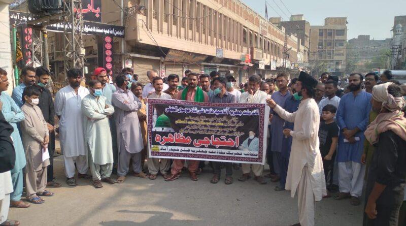 ایام الحزن : ناموس مصطفی ؐ کیلئے حیدر آباد ، راولپنڈی ، فیصل آباد سمیت شہرشہر ماتمی احتجاج، شیعہ جامع مساجد میں قراردادیں