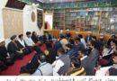 بلوچستان میں پاکستانی پرچم اٹھانے والوں کیخلاف انتقامی کاروائیوں کا نوٹس لیا جائے،بھارت نے جھوٹی خبروں سے سقوط ڈھاکہ کی راہ ہموار کی، آغا حامد موسوی