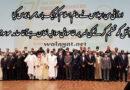 او آئی سی نے عالم اسلام کو پھر مایوس کیا، اسرائیل کو تسلیم کرنے کی لہر پر خاموشی سوالیہ نشان ہے،آغا حامد موسوی