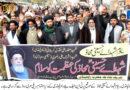 یوم شہدائے حسینی محاذ قومی جذبے کیساتھ منایاگیا، تحریک نفاذ فقہ جعفریہ نے پاکستان کوگروہی اسٹیٹ بنانے کی سازش ناکام بنائی،قائد ملت جعفریہ
