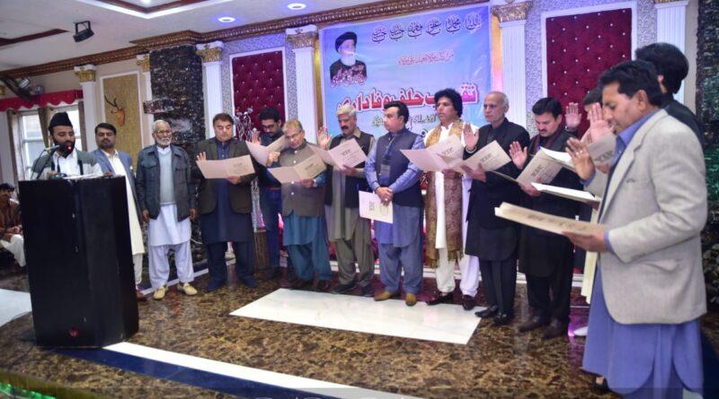 تحریک نفاذ فقہ جعفریہ سیالکوٹ کی تنظیم نوو حلف برداری