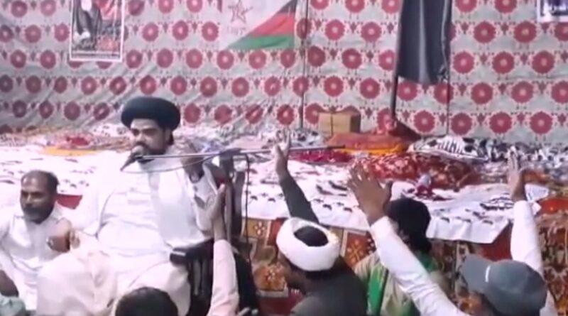 تحریک نفاذ فقہ جعفریہ کی جشن مولود کعبہ ریلی روکنے کی مذمت