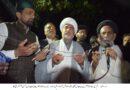 لاتعداد حاجت مند عرضیاں اٹھائے راول جھیل پہنچ گئے ، امام زمانہؑ کی آمد پر خوشیوں مناجات اور دعاؤں کے دلفریب مناظرکی جھلکیاں