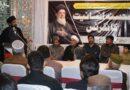 محسنہ انسانیت کانفرنس : قرضے اتارنے اور معیشت سنوارنی ہے تو حضرت خدیجۃ الکبریؑ کا دن سرکاری سطح پر منایا جائے