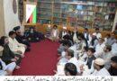 بلوچستان میں نیشنل ایکشن پلان مذاق بن چکا وزیر اعظم آرمی چیف نوٹس لیں، توہین رکوانے کیلئے فکر اقبال ؒ پر عمل کرناہوگا ،آغا حامد موسوی