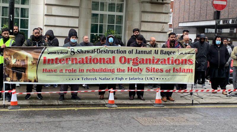 لندن : جنت البقیع کی مظلومیت پر آسمان بھی نوحہ کناں؛ سعودی ایمبیسی کے سامنے ٹی این ایف جے کا زبردست ماتمی احتجاج