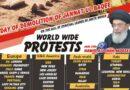 اقوام متحدہ کے ہیڈکوارٹر سمیت دنیا کے تمام براعظموں میں جنت البقیع پر ہونے والے ظلم کے خلاف احتجاج