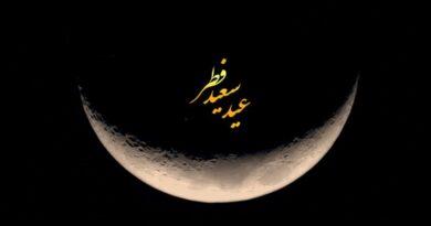 دنیا کے کسی کونے میں چاند ہوجائے تو پوری دنیا میں عید منائی جائے گی ، آیۃ اللہ العظمی حافظ بشیر نجفی کا فتوی