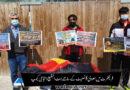 فرینکفرٹ میں سعودی قونصلیٹ کے سامنے جنت البقیع احتجاجی کیمپ؛ عالمگیر یوم انہدام جنت البقیع کے پروگراموں کا آغاز