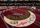 روضہ مبارک امام حسینؑ و حضرت عباس علمدارؑ سے بلند الوداع الوداع ماہ رمضان کی صداؤں نے دلوں کو تڑپا دیا