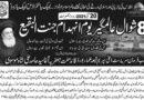 پاکستان بھر میں یوم انہدام جنت البقیع کے پروگراموں کو حتمی شکل دے دی گئی
