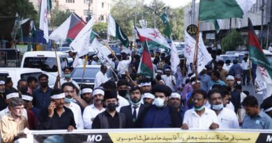 سندھ: کراچی لاڑکانہ شہداد کوٹ ٹھری میرواہ حیدرآباد دادو میں عشرہ صادق آل محمدؐ کے موقع پر مختار آرگنائزیشن کی ماتمی احتجاجی ریلیاں