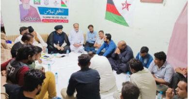 ٹی این ایف جے کراچی ڈویژن کا اجلاس؛ شعائر حسینیہؑ کی پاسداری کے عزم کا اظہار