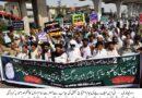 راولپنڈی: اولاد نبیؐ کی توہین کیخلاف زبردست احتجاج ،مرکزی شاہراہ مری روڈ کئی گھنٹے جام رہی، بدبخت گستاخ کو نشان عبرت بنانے کا مطالبہ