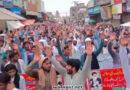 توہین اہلبیتؑ کے خلاف ساہیوال سرگودھا کے شیعہ سنی عوام سڑکوں پر نکل آئے ؛  گستاخوں اور ان کے سرپرستوں کو کیفر کردار تک پہنچانے کا مطالبہ