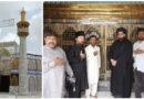 تحریک نفاذ فقہ جعفریہ کے صوبائی رہنماؤں کی ضریح مولا امیر المومنین امام علی علیہ السلام پر حاضری